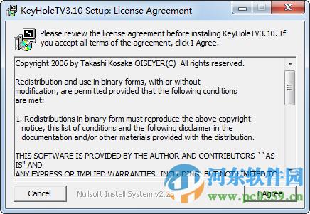 keyholetv最新版(日本电视台直播软件) 4.2.5 免费版