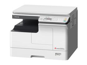 东芝0复印机驱动_