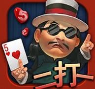 建德游戏红五二打一下载 7.0.0.6 官方版