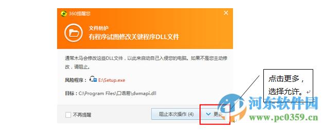 口语易学生PC版 6.8 官方版