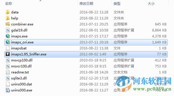 全能电子地图下载器(已注册版) 1.9.6 中文免费版