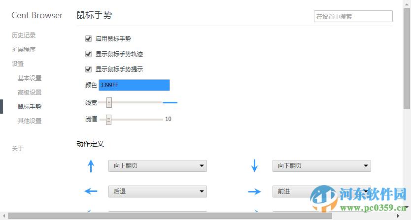 centbrowser浏览器下载 3.9.2.33 绿色便携版