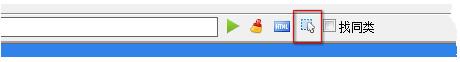 VG浏览器 7.7.2 官方版