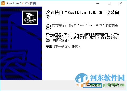 快手直播伴侣下载 1.8.0.339 电脑版