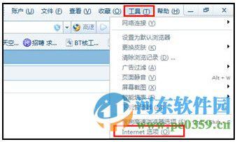 搜狐影音播放器2018 5.2.6.2 官方正式版