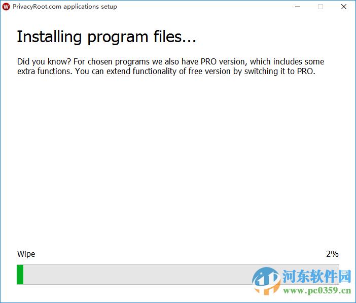 Wipe强力缓存删除工具 17.31 官方版