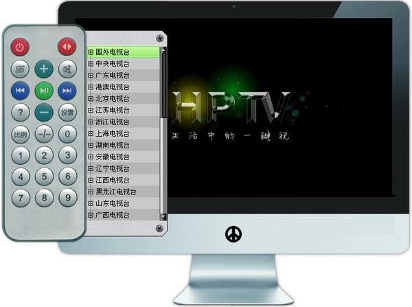 和平网络电视 2.9.6 官方安装版