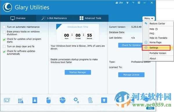 Glary Utilities 5.123.0.148 中文版