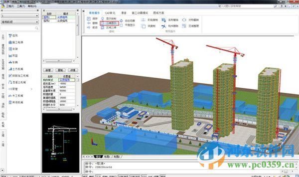品茗BIM施工策划软件下载 2.0.0.8495 官方通用版