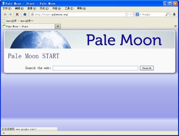 Pale Moon(苍月浏览器) 28.3.0 官方正式版