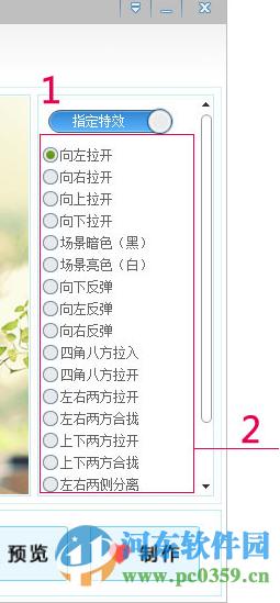 宝川电子相册下载 2.0.15 官方版