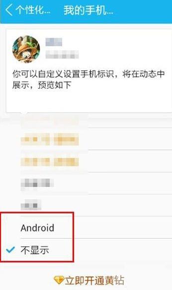 QQ2017手机版 6.7.1
