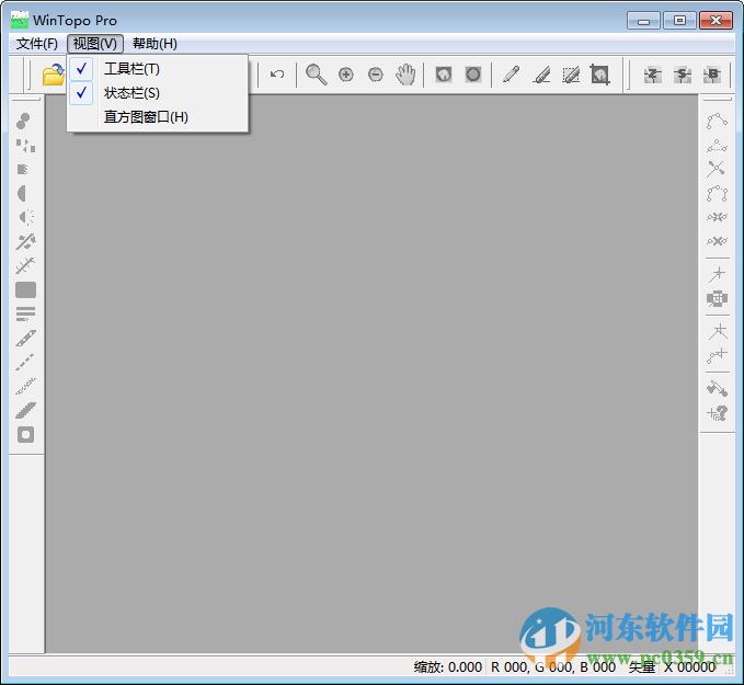 WinTopoPro破解版下载 3.6.0.0 中文版