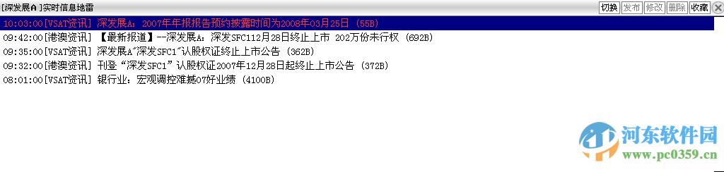 国金太阳至强版下载 7.11 官方最新版