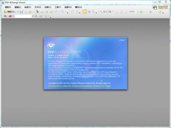PDF-XChange Viewer Pro 2.5.322.9.0 专业版