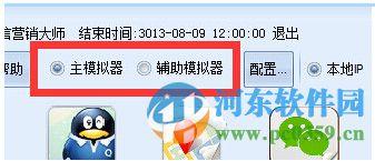 石青微信营销大师 1.5.1.10 绿色版