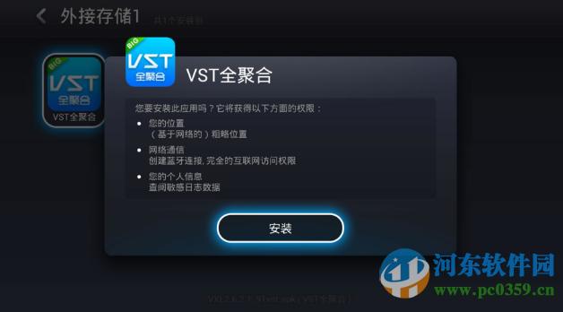 cibn微视听电脑版 3.2.1 官方最新版