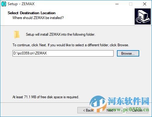 zemax2014下载(支持32位与64位) 汉化版