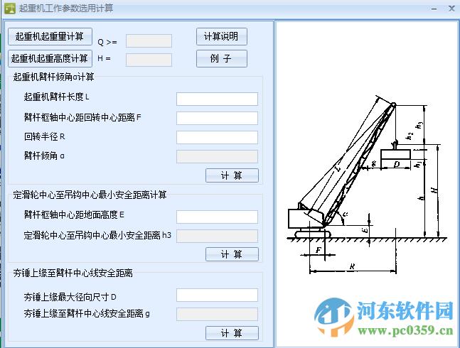 筑业宝(筑业软件) 3.0.1.2 官方免费版