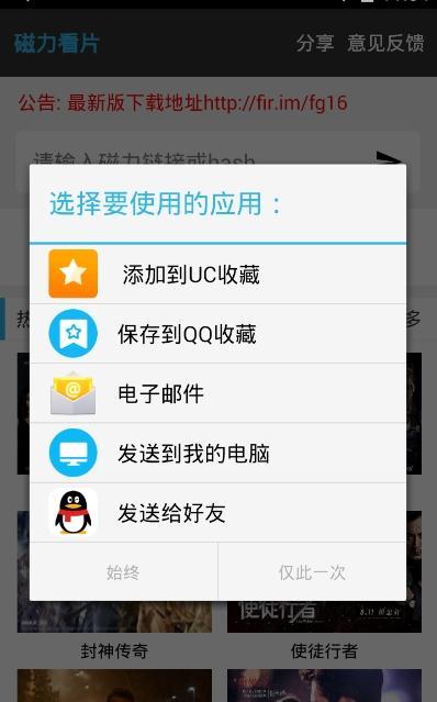 旗鱼影视app截图1