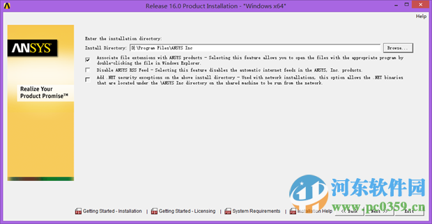 ansys16.0 64位下载 ansys16.0破解版 16.0 破解版 河东下载站