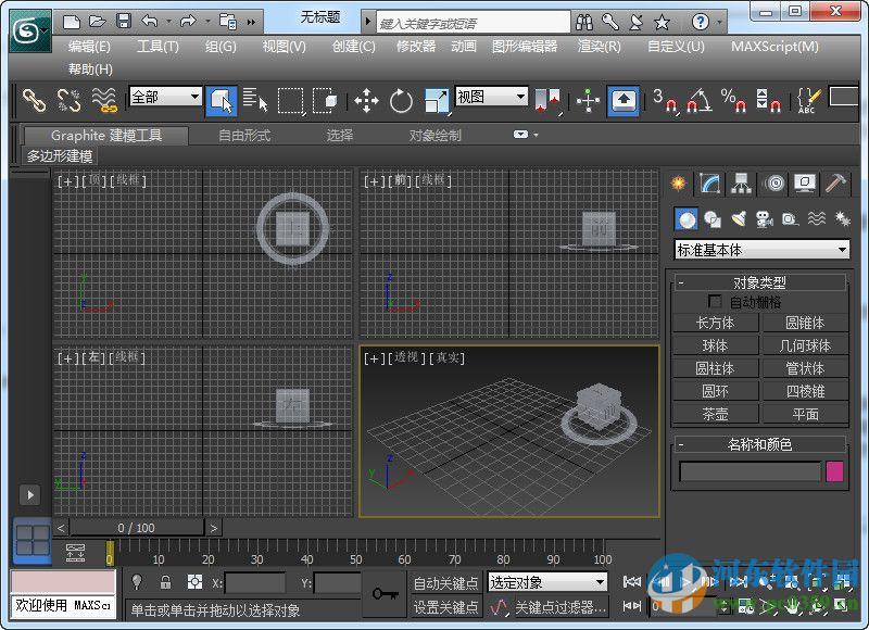 mudbox2014 64位下载 Autodesk Mudbox 2014 32位 64位 免费版 河东