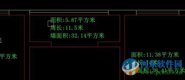 cad面积标注插件下载|mj.lsp(cad插件标注面积2007cad龙卷风精简版图片
