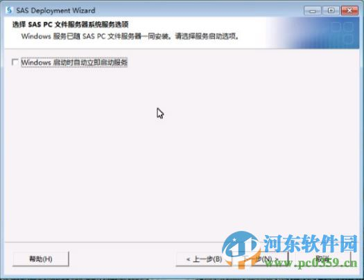 SAS(统计分析软件)32/64位附安装教程序列号 9.4 中文免费版