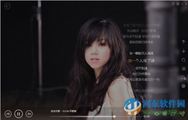 百度音乐2017 10.1.8.3 官方版