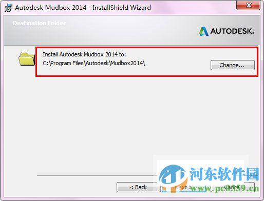 mudbox2015汉化包 mudbox2015汉化补丁下载 2015 官方版 河东下载站