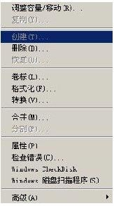硬盘分区大师中文版下载 9.0 绿色专业版