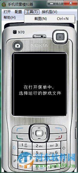 手机顽童模拟器 1.0.0.1 免费版