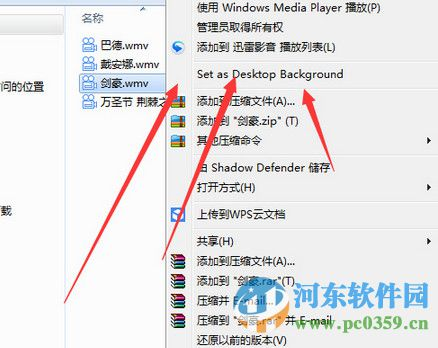 win7梦幻桌面32位/64位下载 1.1 绿色中文版