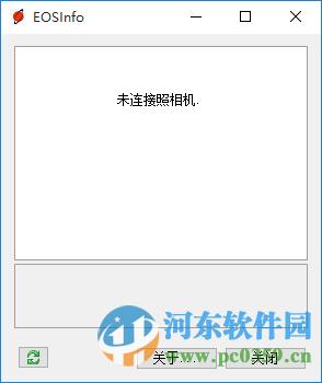 Canon单反相机快门计数查看软件(eosinfo) 2016 绿色中文版