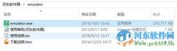 当乐模拟器(含操作方法) 2.4.0 官方最新版