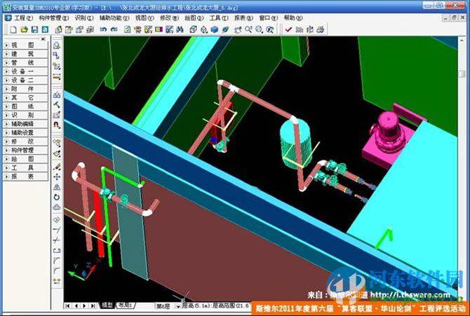 清华斯维尔安装算量下载 斯维尔安装算量For图纸管理规定机械图片
