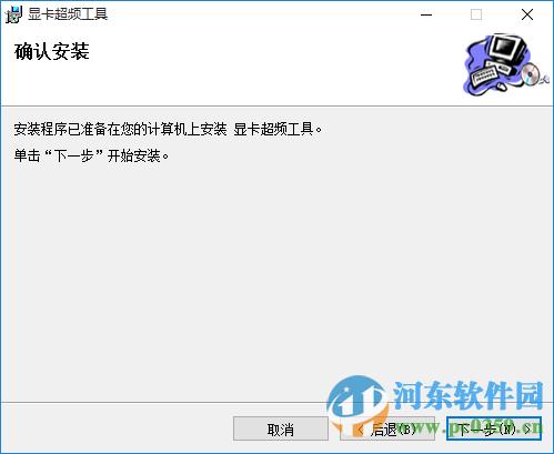 GPU GAME(七彩虹显卡超频软件)下载 附教程 1.03 官方最新版