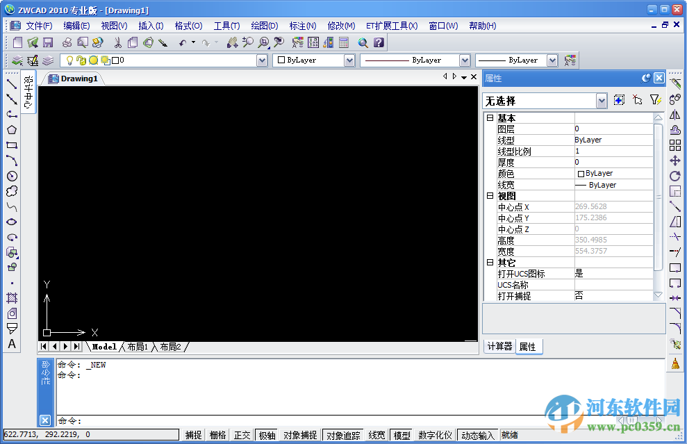 中望cad201064位/32位免费中文版板人非共cad图片