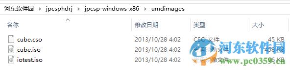 jpcsp模拟器(psp模拟器/JAVA/存档/安卓) 附教程 1.390 最新中文版