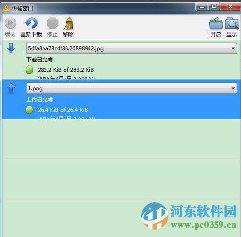 cyberduck 6.3.5.27408 中文版
