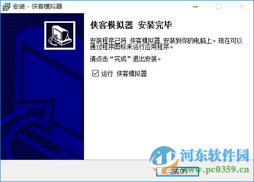 侠客手游模拟器[百度云下载] 1.1.0 官方最新版
