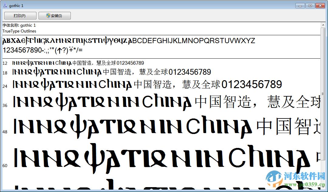 vl gothic字体 2016 官方版