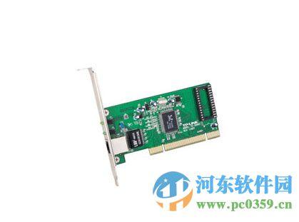 tg3269c网卡驱动下载 1.0 win7/8/xp 官方通用