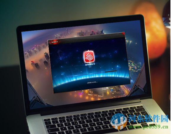顺网手游模拟器下载 2.0 官方版