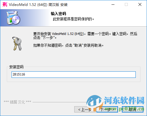 VideoMeld中文下载(音频编辑软件) 1.58 双语中文版