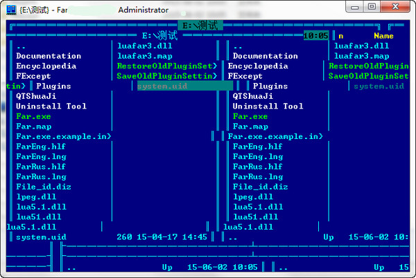 Far Manager(文件管理器) 3.0.5035 免费版