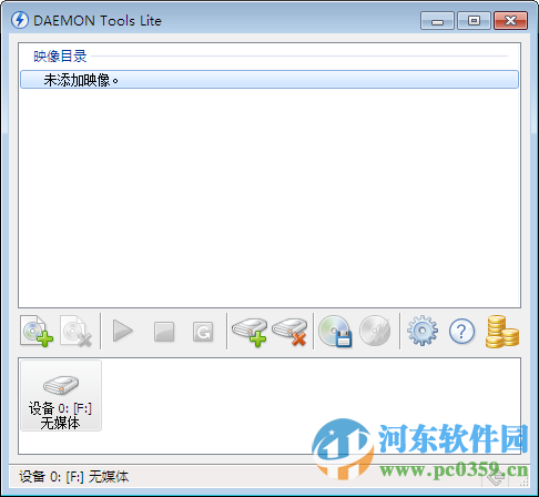 d-tools虚拟光驱下载 4.4.03 中文精简版