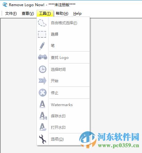 Remove Logo Now(视频去水印软件) 3.2 官方最新版