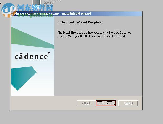 电路图绘制软件下载