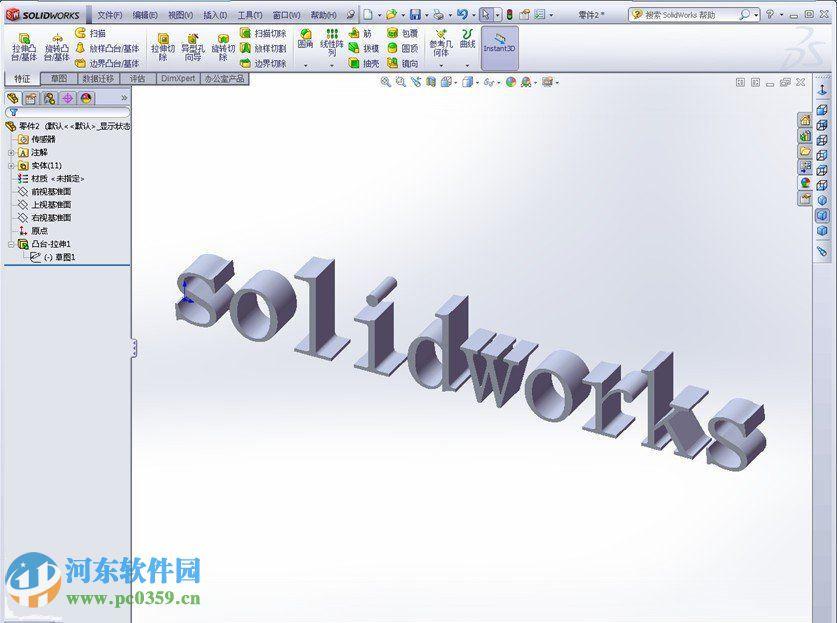 SOLIDWORKS2017下载 2017 中文破解版